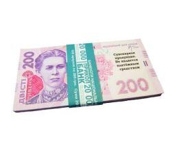 Сувенирные деньги 200 гривен