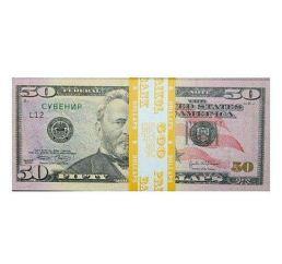 Сувенирные деньги 50$ долларов