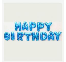 Шары-буквы HAPPY BIRTHDAY Синие