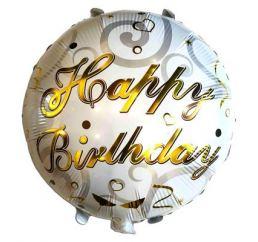 Шар Happy Birthday Gold К