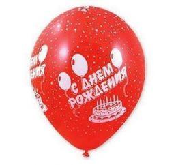 Шары С днём рождения ТОРТ 30см BB