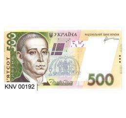 Конверт для грошей 500гривень 192