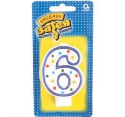 Свеча-цифра 6