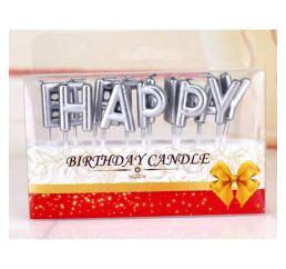 Свечи HAPPY BIRTHDAY Серебро