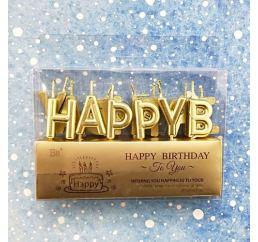 Свечки HAPPY BIRTHDAY Gold